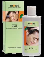 Натуральный шампунь от перхоти Moraz Shampoo herbal anti dundruff